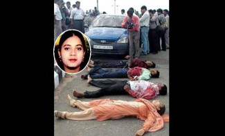 Ishrat Jahan CBI chargesheet_0