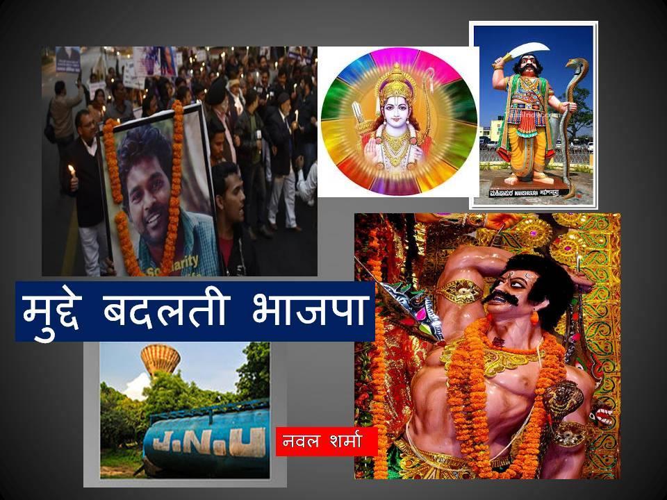ram.bhakt2