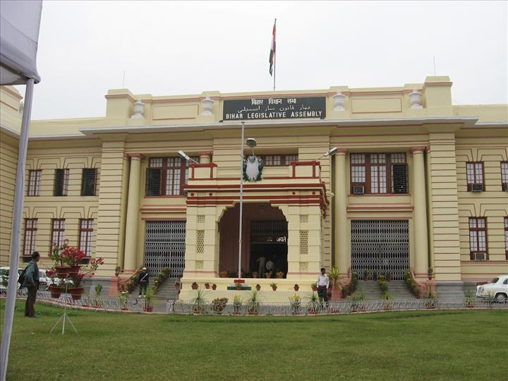bidhan sabha
