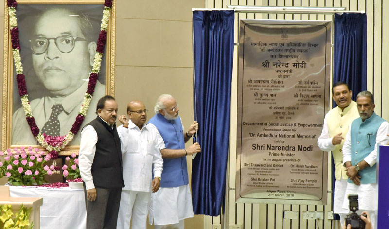 The Prime Minister, Shri Narendra Modi laying the foundation stone of the Dr. B.R. Ambedkar National Memorial, in New Delhi on March 21, 2016. The Union Minister for Social Justice and Empowerment, Shri Thaawar Chand Gehlot, the Union Minister for Science & Technology and Earth Sciences, Dr. Harsh Vardhan and the Ministers of State for Social Justice & Empowerment, Shri Vijay Sampla and Shri Krishan Pal are also seen.