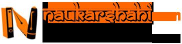 naukarshahi.com | Best News Portal on Bureaucracy, Patna, Bihar | नौकरशाही न्यूज़ पोर्टल