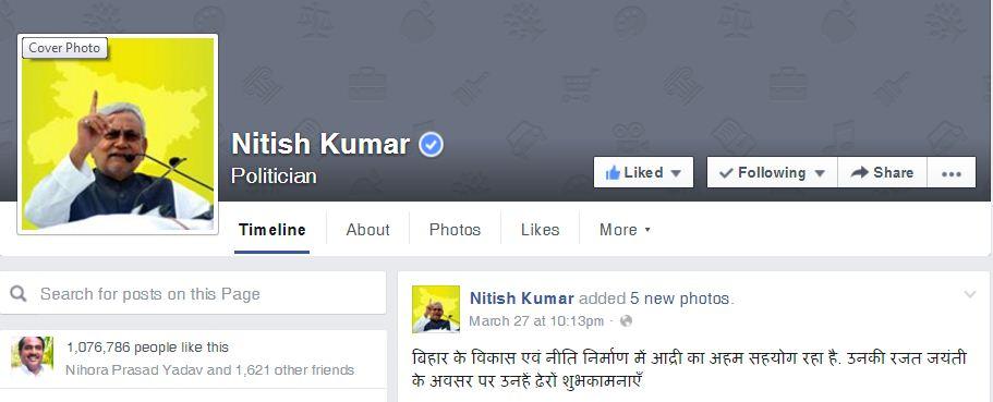 nitish facebook