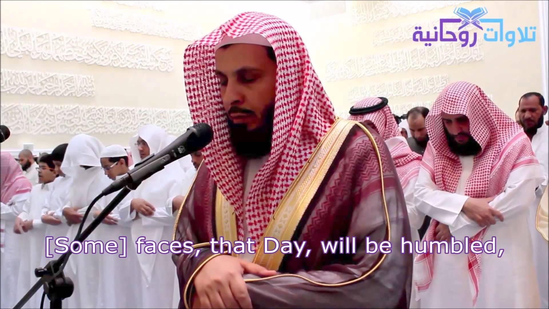शेख अबू सालेह अल तालेब इमाम ए काबा