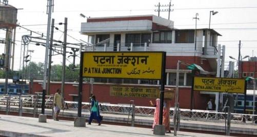 Patna-Junction