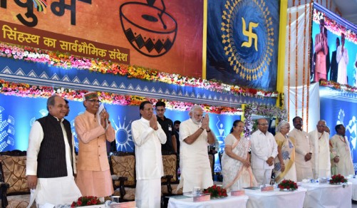 The Prime Minister, Shri Narendra Modi at the International Convention on Universal Message of Simhastha, in Ujjain on May 14, 2016. 	The President of the Democratic Socialist Republic of Sri Lanka, Mr. Maithripala Sirisena and other dignitaries are also seen.