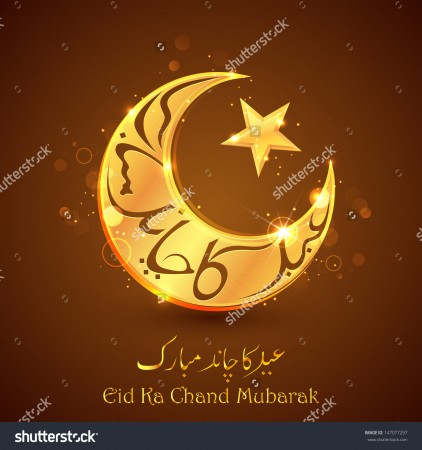eid.moon