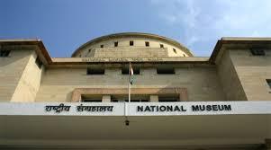 नेशनल म्युजियम