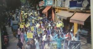 दरभंगा में शहाबुद्दीन समर्थकों का प्रदर्शन