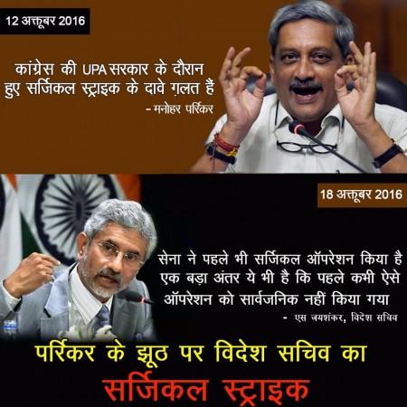 कांग्रेस नेता राज ब्बर के फेसबुक पेज से