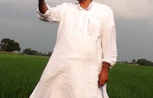 upendra.kushwaha
