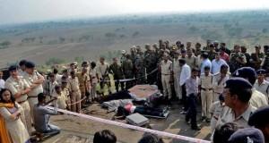 bhopal.encounter