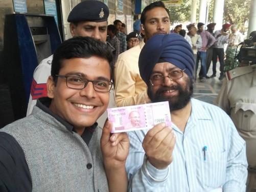 नये नोट के साथ जैनेंद्र कुमार