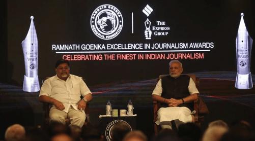 पीएम मोदी के साथ विवेक गोयनका
