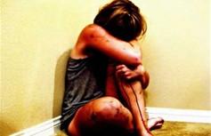 rape.victim
