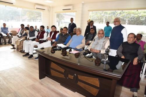 कार्यकर्ता दरबार में मंत्रिपरिषद से आया गठबंधन दलों में नया विश्वास