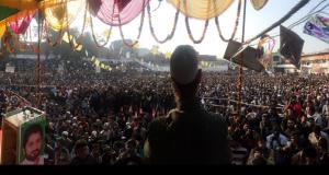 संभल:  15 जनवरी को चुनावी रैली में ओवैसी