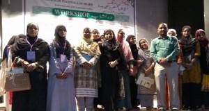 मुस्लिम बोर्ड की महिला विंग का कोलकाता में कार्यक्रम
