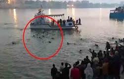 patna.boat.accident
