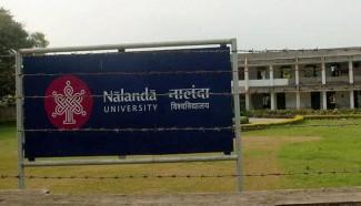 नालंदा यूनिवर्सिटी में जांच करने पहुंचे प्रधान सचिव