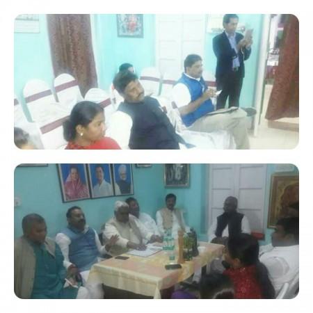 congress.meeting