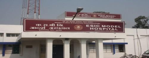 अब ईएसआईसी के अस्पतालों में मिलेगी दवाएं