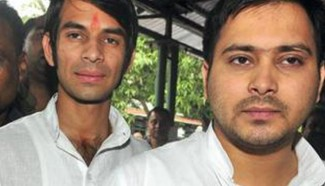 lalu-and-sons.tej