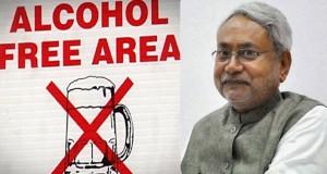 शराब बंदी जैसे महत्वपूर्ण कार्य के लिए 2016 का अणुव्रत पुरस्कार सीएम नीतीश कुमार को प्रदान किया जायेगा.