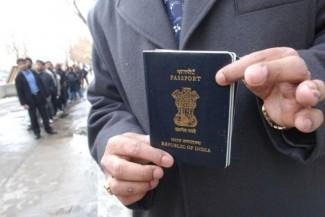 इस सेवा केंद्र में केवल नये और रि- इश्यू पासपोर्ट के आवेदन ही स्वीकार किये जायेंगे. पचास अप्वाइंटमेंट स्लॉट 29 मार्च को सीवान के लिए जारी किये जायेंगे.