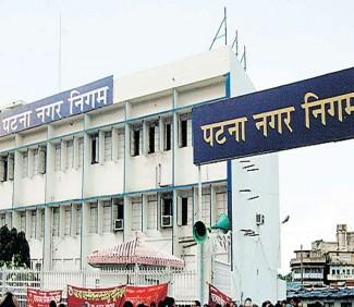 पटना और छपरा में 28 मई, बाकी सभी नगर निकायों में 14 मई को पड़ेंगे वोट