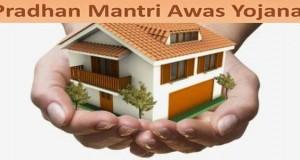 प्रधानमंत्री आवास योजना के तहत कई नये प्रावधान