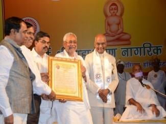 नीतीश कुमार ने कहा कि बिहार में शराबबंदी का फैसला राजनीतिक कारणों से नहीं बल्कि सामाजिक परिवर्तन की बुनियाद रखने के लिए लिया गया है.