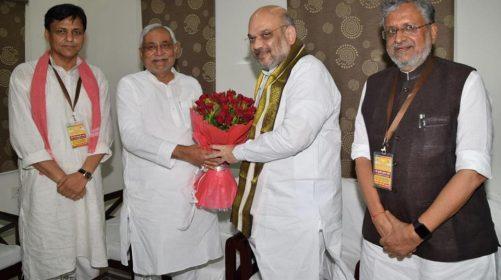 NDA Seat Sharing Bihar