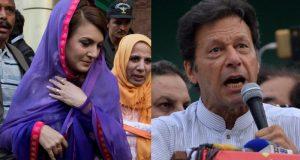 इमरान खान, पाकिस्तान, रेहम खान