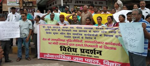 48 retired IAS अफसरों ने जताया विरोध