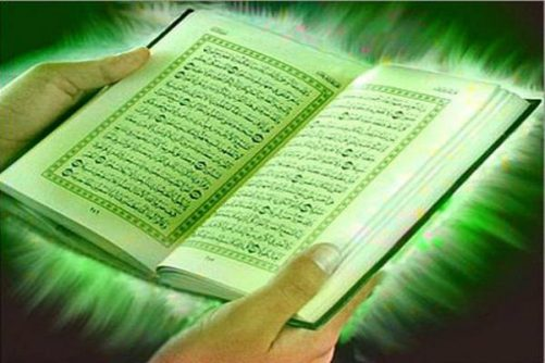 extremism in quran