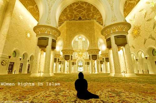 इस्लाम और महिला अधिकार