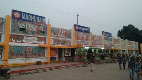 Madhubani railway station, Madhubani Painting