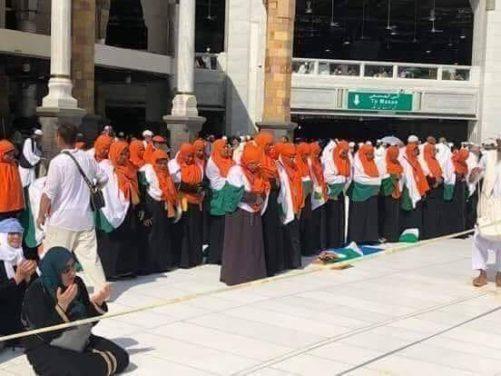 ख्वातीन हाजियों ने मक्का में भारत का गर्व बढ़ाया