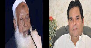 maulana asrarul Haque qasmi, Ashfaque Rahman