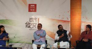 BBC bole Bihar