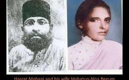 Nishatunnisa with her husband Hasrat mohani