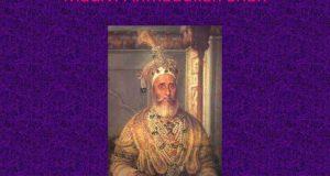 Maulvi Ahmadullah Shah