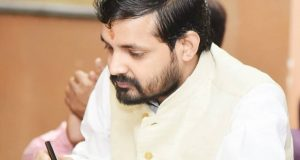amardeep Jha Gautam