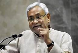 Nitish Kumar IPS