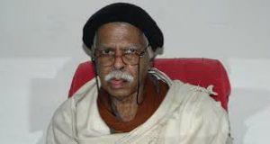 Vashishta narayan