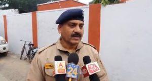 Akhilesh Narayan Singh SP