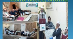 Association of Muslim Doctors