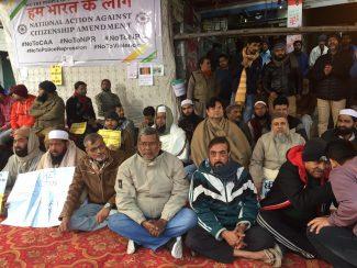 CAA-NPR protest Patna