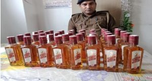 Liquor recovered PMCH
