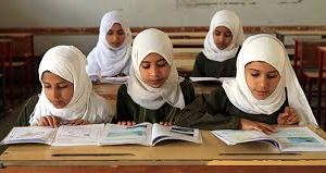 Islam and women education